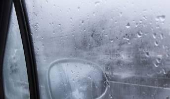 Defog Car Windows Tips And Tricks
