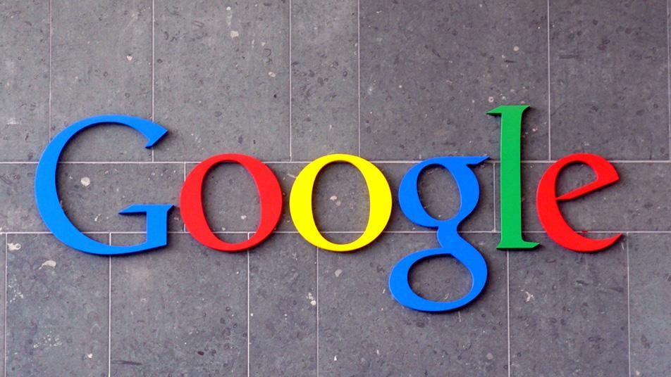 Free Google Drive Cloud Storage