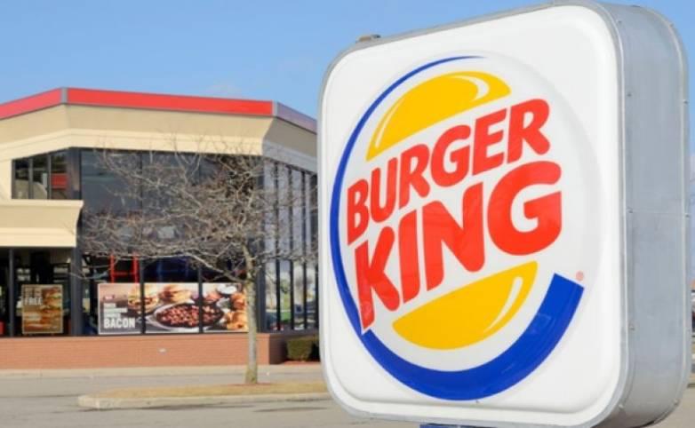 Burger King $80 Whopper