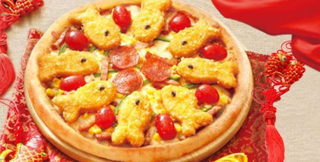 dominos-china-breaded-fish-pizza