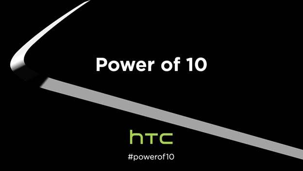 HTC One M10 Announcement