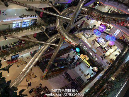 Five-story Indoor Mall Slide