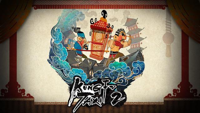 KungfuTaxi2