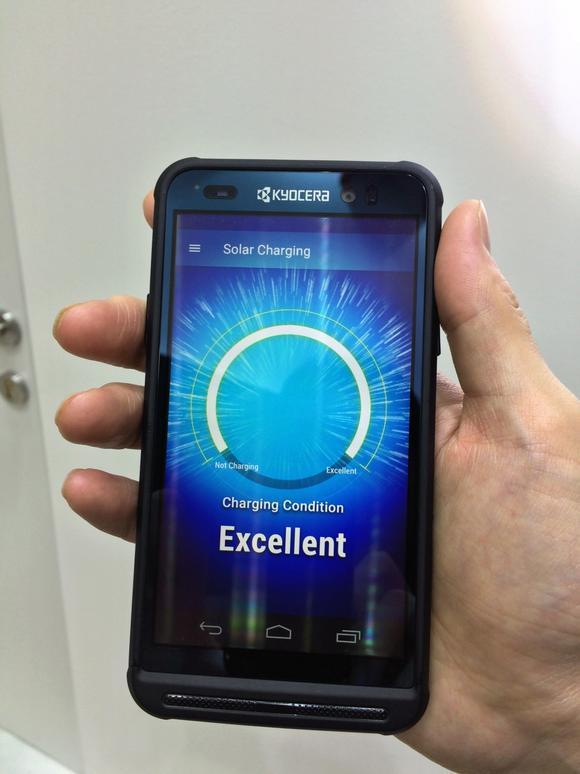 kyocera-solar-cells-lcd-display