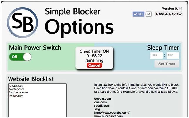 simple-blocker
