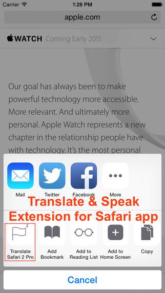 TranslateSafari 2