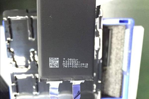 iphone-7-battery-capacity-leak-1