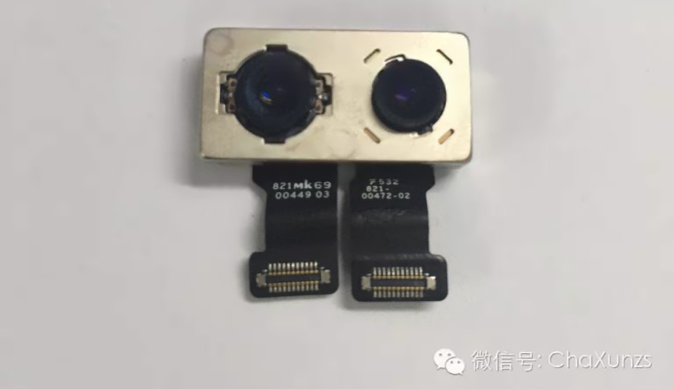 iphone-7-pro-dual-camera-leak-1