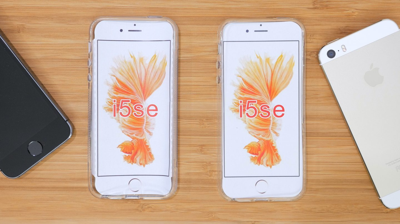 iPhone SE Case Leak Video