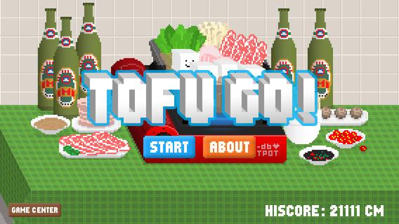 Tofu Go