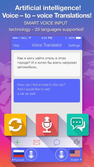 Voice Translator PRO