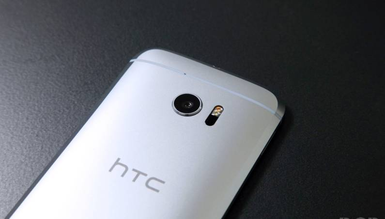 New Android 2017: HTC U