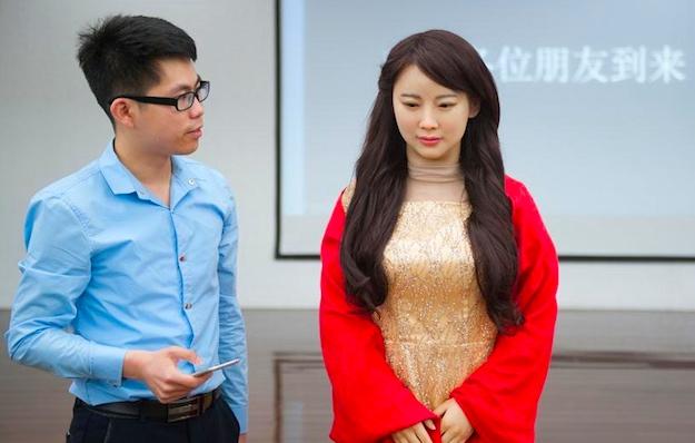 Robot Jia Jia