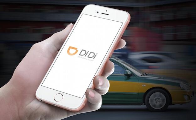 Uber China Didi Chuxing Apple