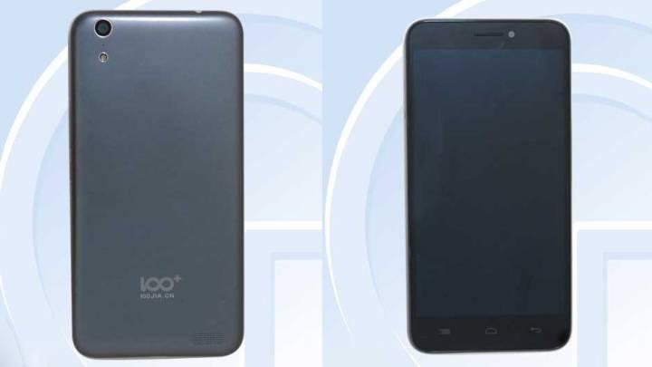 iPhone Trademark China