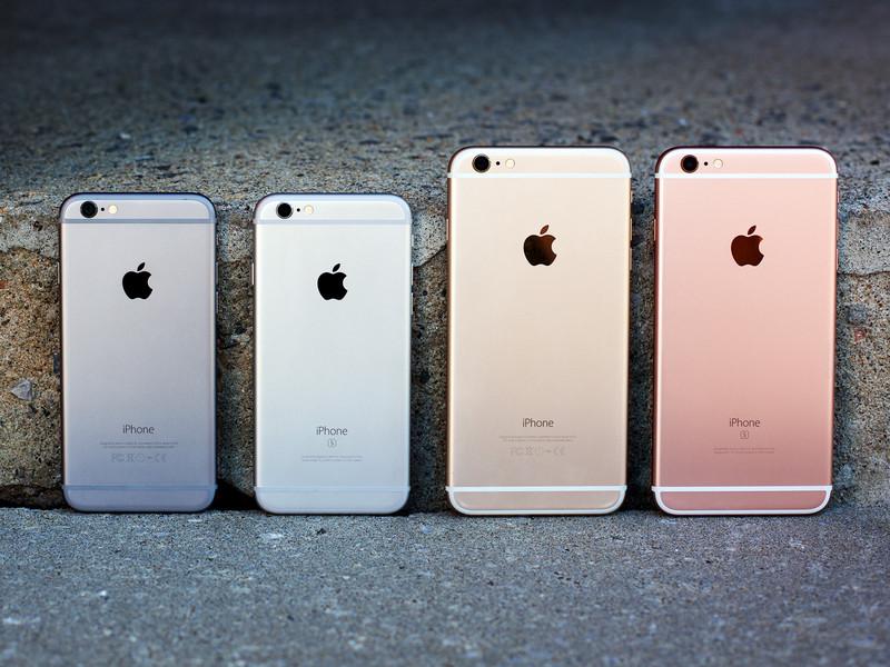 iPhone 7 Blue Photo