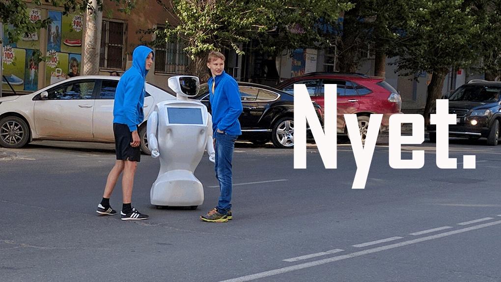 Robot Run: Fake Promobot Escape