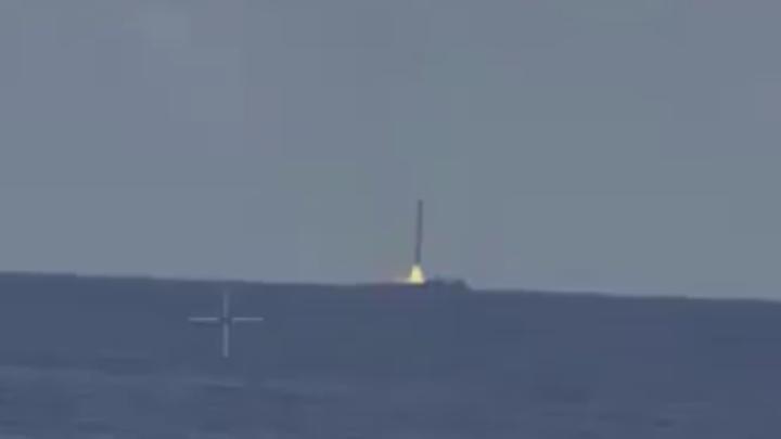 Watch Now: SpaceX Rocket Crash