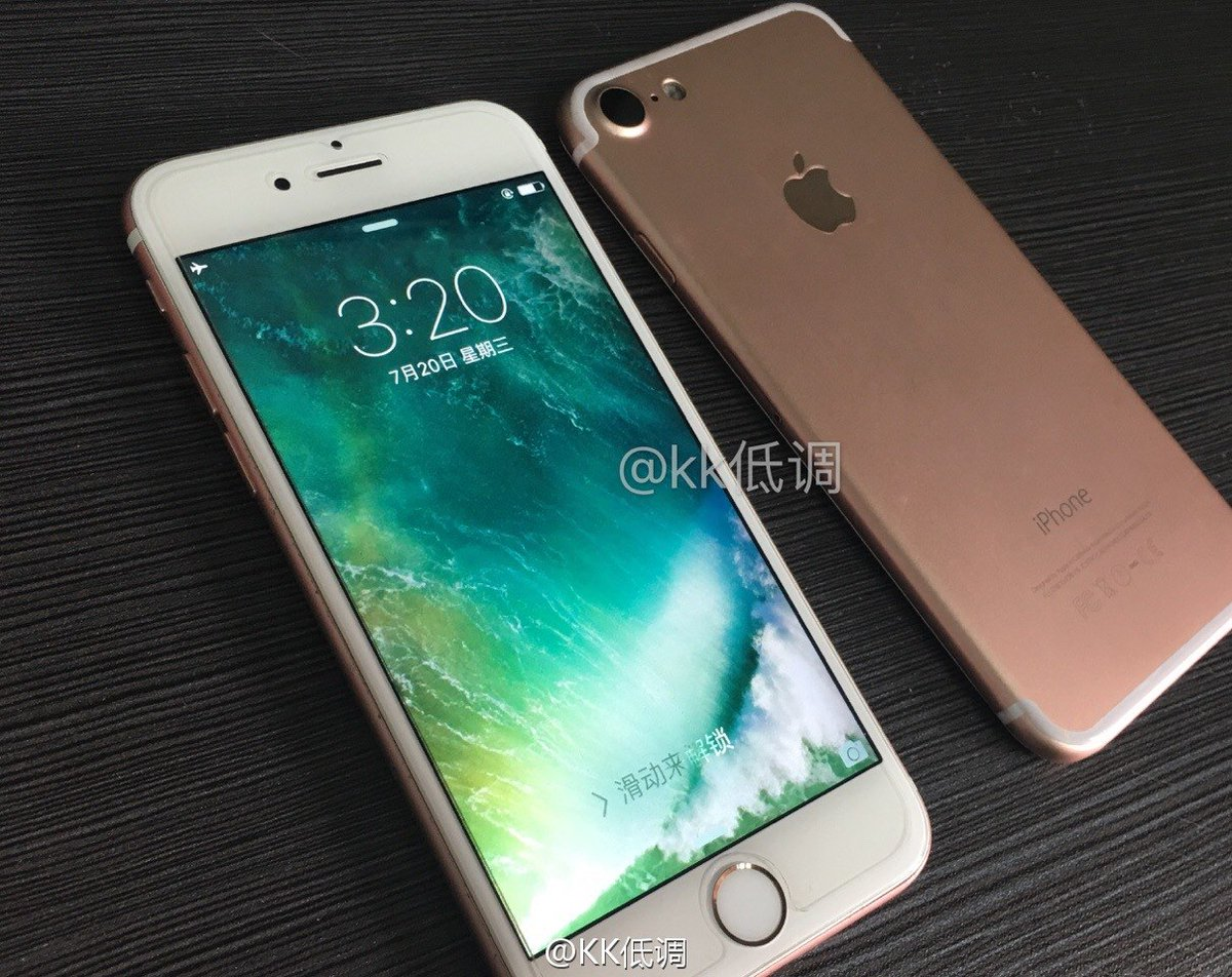 new iphone 7 release date leaked photos show a real iphone 7 powered on for the 17859