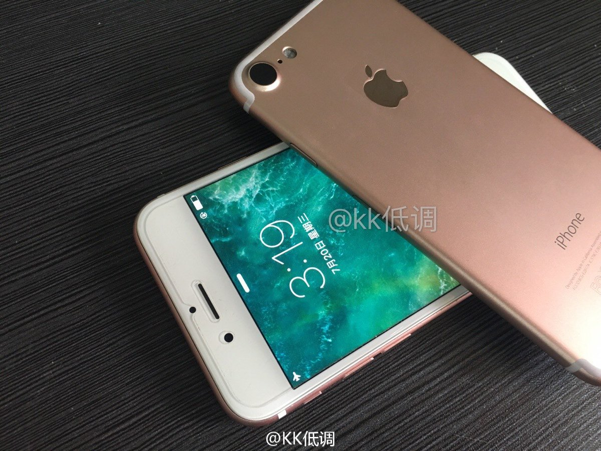 Leaked Photos Show A Real Iphone 7 Powered On For The