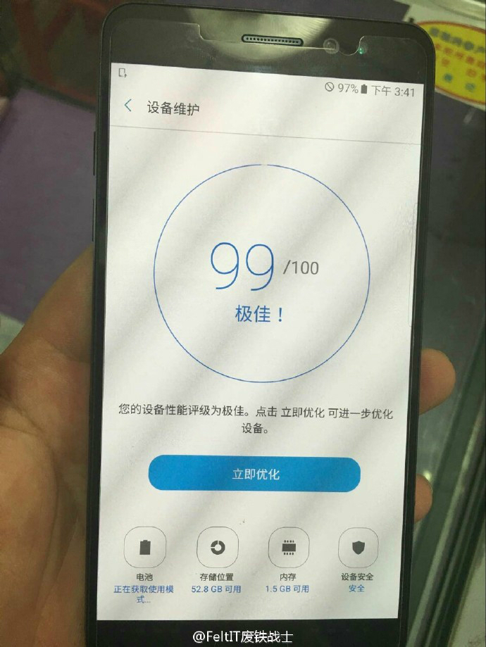 galaxy-note-7-leaked-photos-flat-screen-3