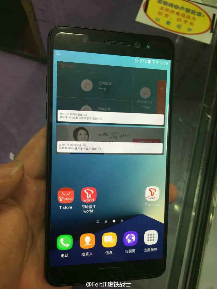 galaxy-note-7-leaked-photos-flat-screen-5