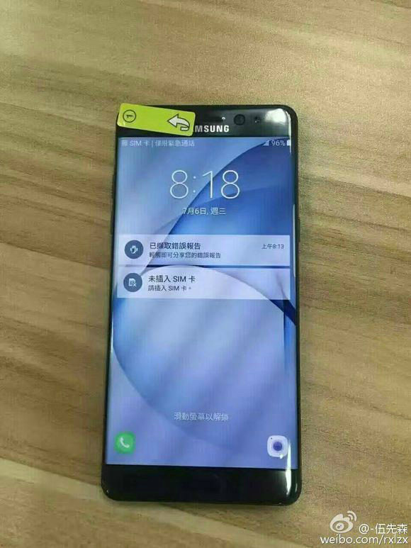 samsung s8 how to ask fingerprint after lock out