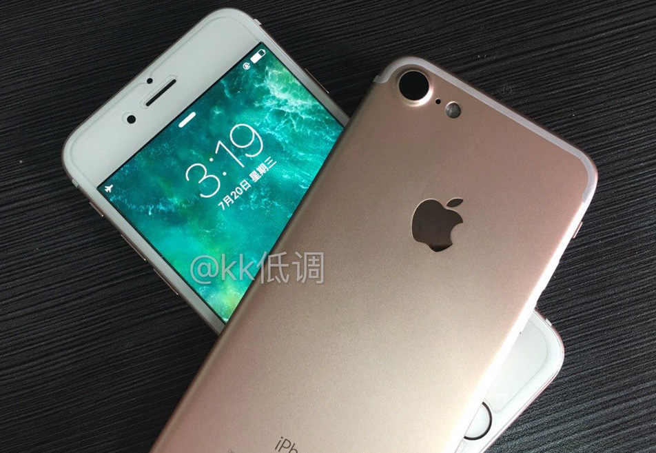 Apple's iPhone 7 finally gets a release date