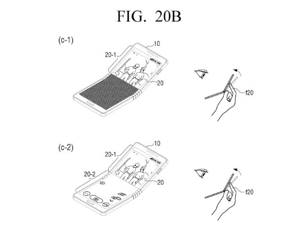 samsung-flexible-smartphone-design-patent-3