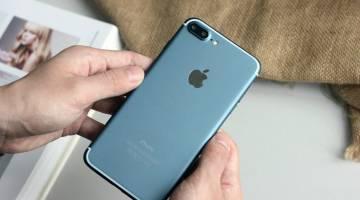 iPhone 7 Rumors