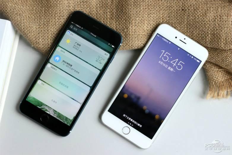 iPhone 7 vs. iPhone 6s Price