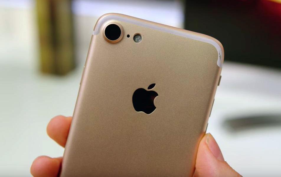 iPhone 7 Leaks Design Features