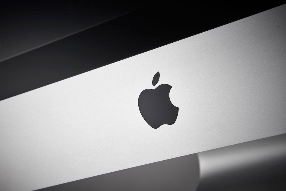 iMac 2016 Update
