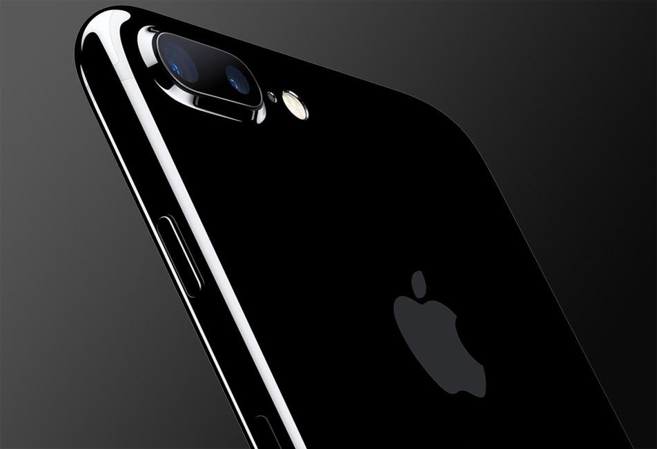 Jet Black iPhone 7 Case