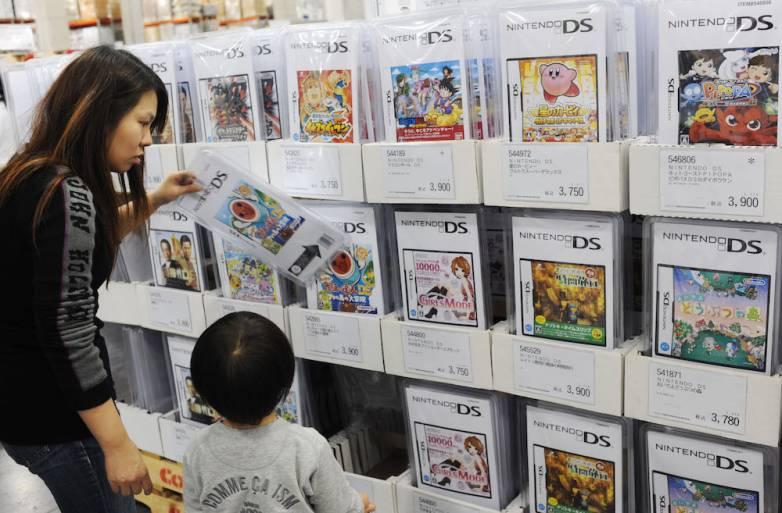 Nintendo NX Rumor Cartridges