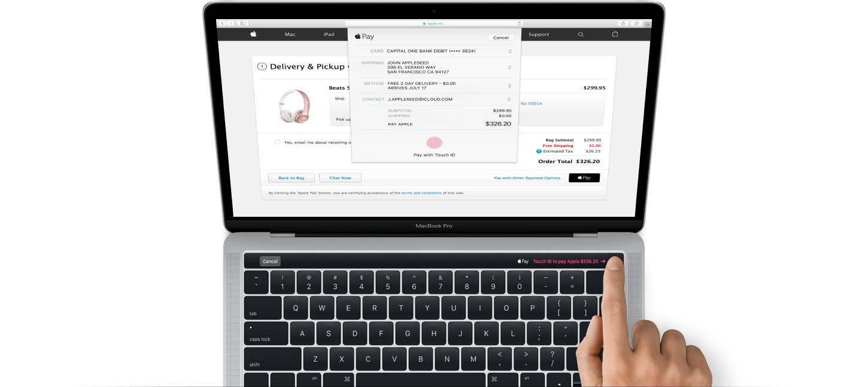 Apple MacBook Pro 2016 Leak