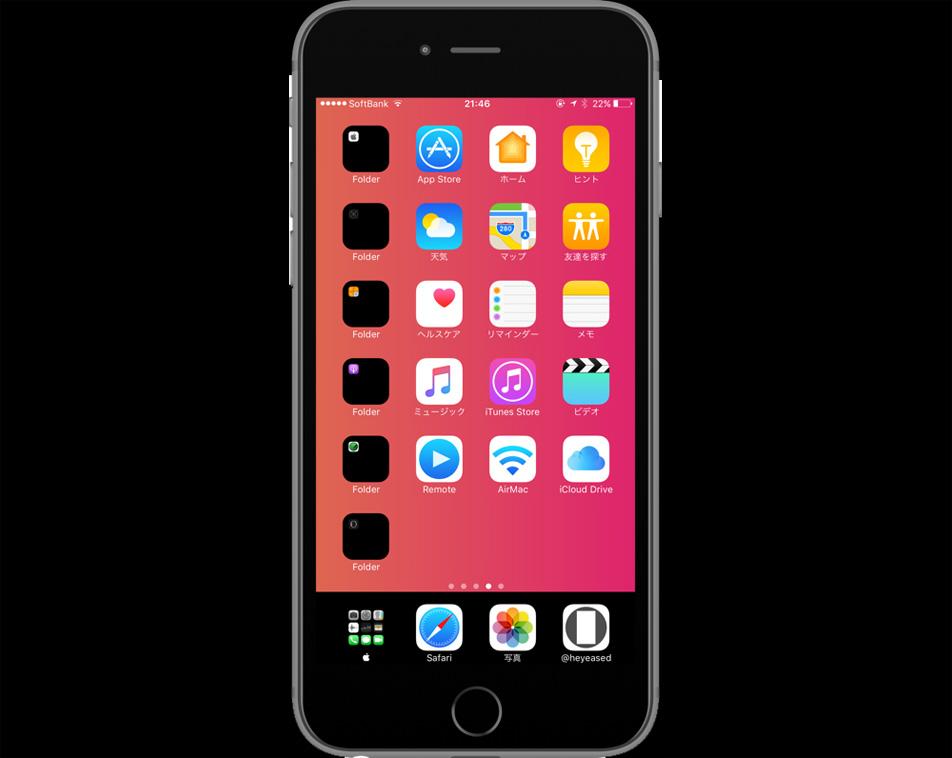 iphone glitch