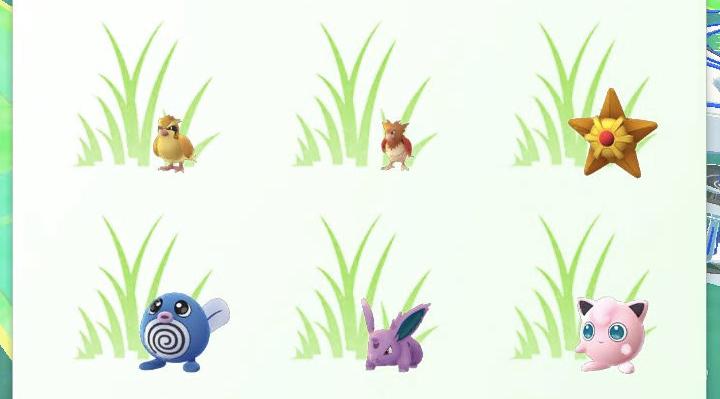 Pokemon Go Daily Bonus event