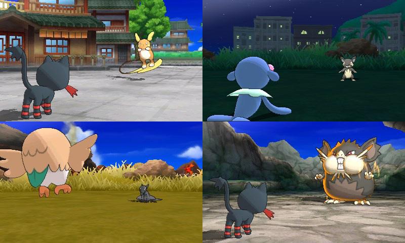Pokemon Bank app