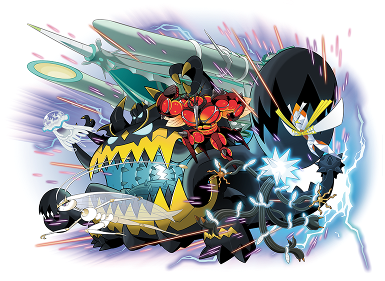 Ultra Beasts Best Natures