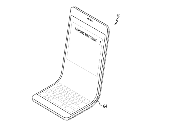 samsung-foldable-smartphone-2017-project-valley-6