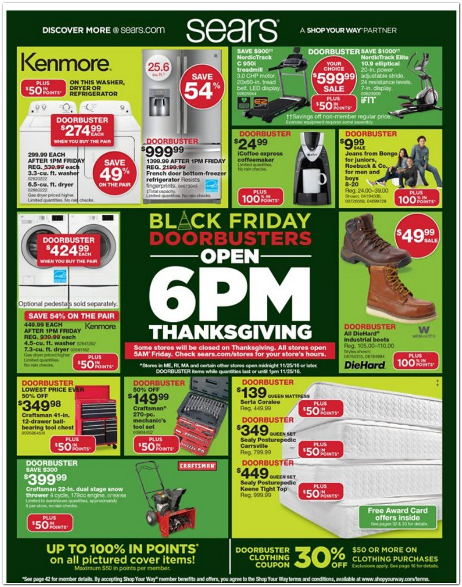 sears-black-friday-2016-ad-leaked