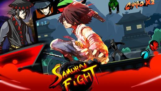 fatal-fight