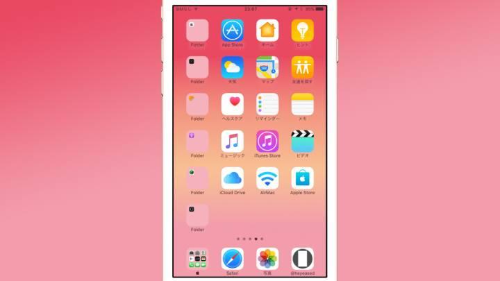 iOS 10.2 Update Features