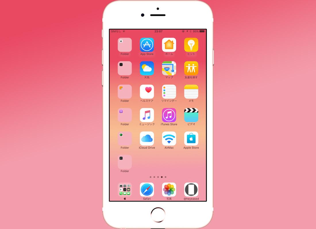 Приложение glitch на айфон