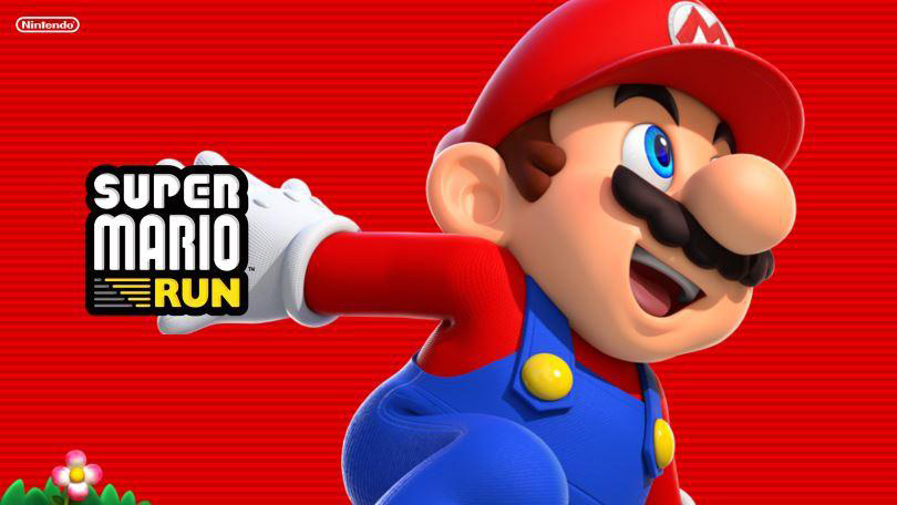 Super Mario Run Update 2016