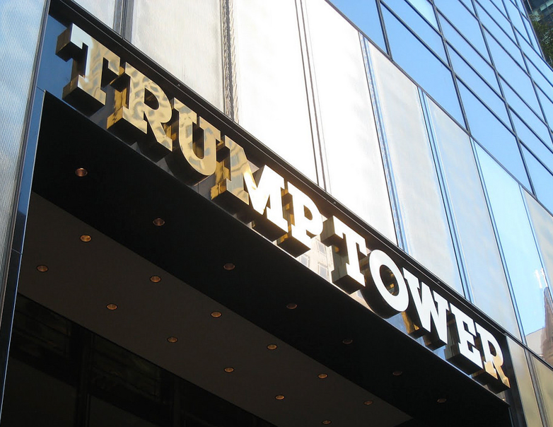 Trump Tower Evacuated