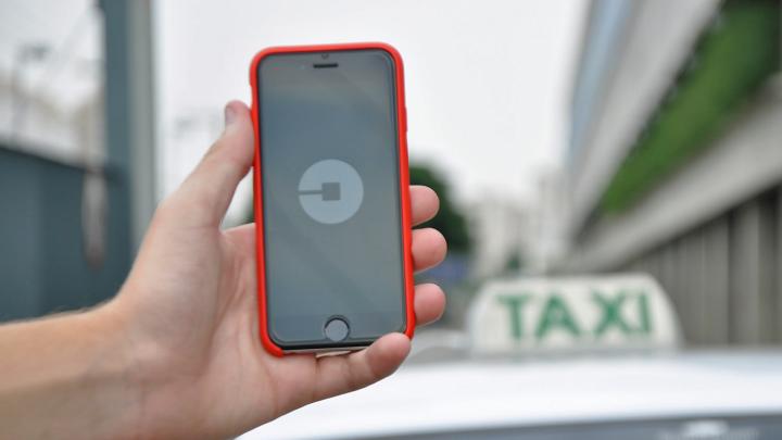 Uber Travis Kalanick leave
