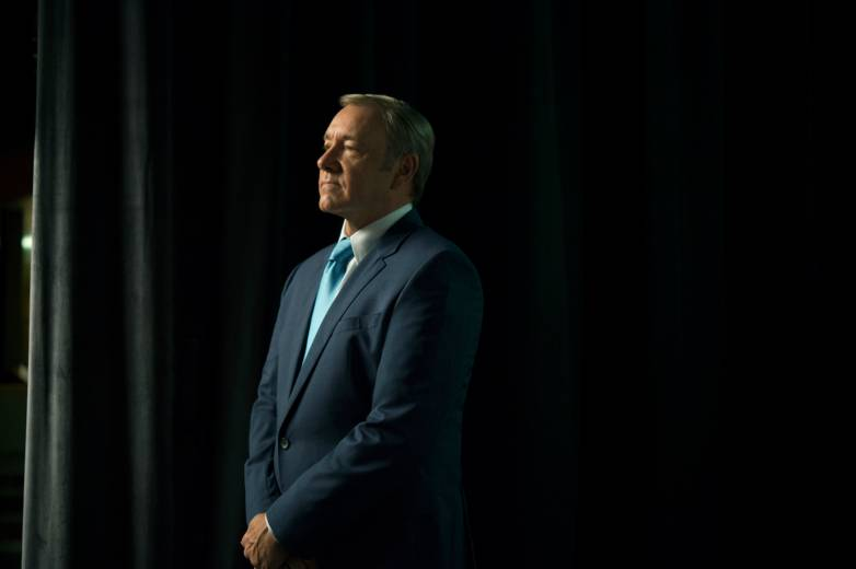 House of Cards Season 5 Release Date