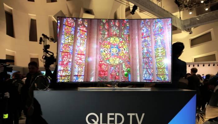 Samsung QLED Smart TV